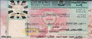 procedure-for-stamping-residence-of-new-comers-after-doing-medicals-in-kuwait_kuwait