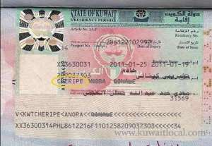 visa-merchants-continue-to-violate-the-law_kuwait