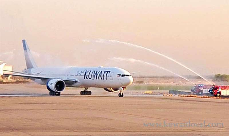 kuwait-named-in-airbus-bribes-and-kickbacks-scandal_kuwait