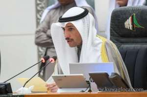 a-failed-plan--assembly-rejects-us-middle-east-peace-plan_kuwait