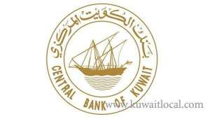 cbk-mulls-funds-transfer-to-gulf-countries-without-any-fee_kuwait