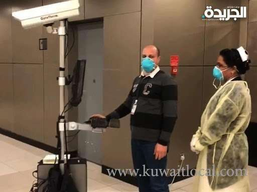 a-woman-who-was-suspected-of-being-infected-with-the-novel-coronavirus-has-tested-negative_kuwait
