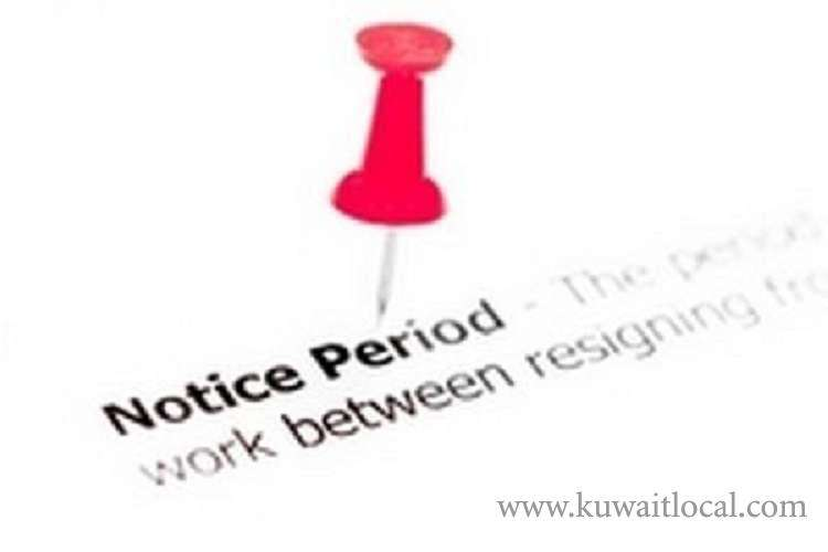 ready-to-compensate-instead-of-serving-notice-period_kuwait