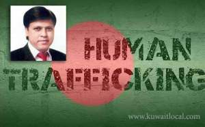 bangladesh-government-opens-investigation-on-its-mp-for-human-trafficking_kuwait