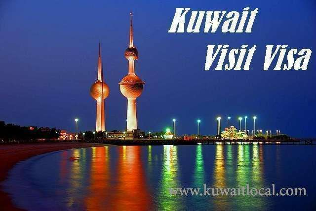 minimum-salary-to-sponsor-sister-on-visit-visa_kuwait