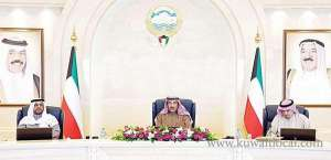 cabinet-cancels-all-festivities-marking-national-days-over-coronavirus-cases_kuwait