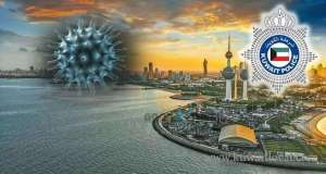 strictest-action-against-those-who-spread-rumors-about-coronavirus--moi_kuwait
