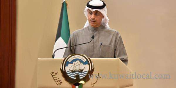 kuwait-suspend-all-schools-for-2-weeks--coronavirus-cases-reached-26_kuwait