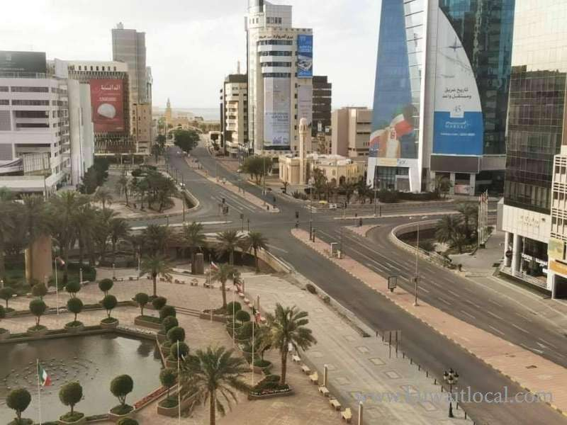 curfew-in-kuwait-with-the-aim-of-curbing-spread-of-coronavirus_kuwait