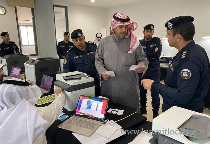 moi-prioritizes-elderly-disabled-in-granting-waivers-to-curfew-rules_kuwait