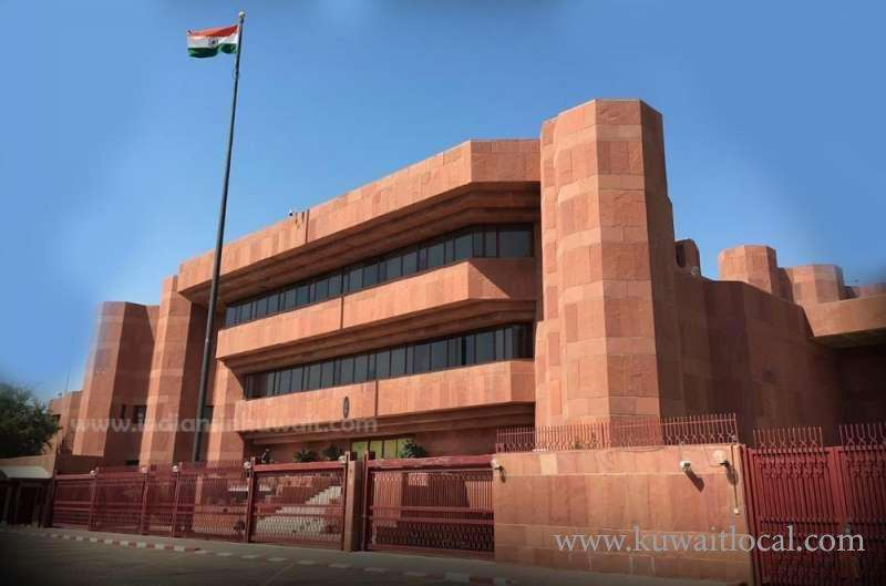 indian-embassy-announced-revised-working-hours_kuwait