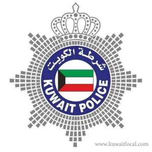 moi-launched-two-online-services-for-renewing-article-18--20-visas_kuwait