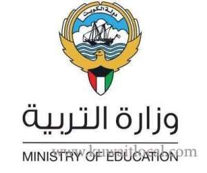 moe-allows-travel-without-leave-permits-for-resident-teachers-staff_kuwait