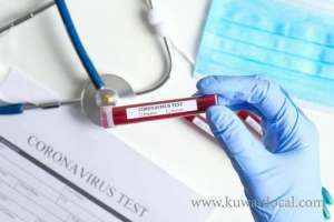 labour-camp-in-mahboula-quarantined-after-technician-tested-positive--covid19_kuwait