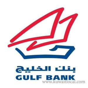 gulf-bank-postpones-loans-and-credit-card-installments_kuwait