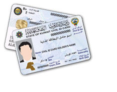 paci-says-increase-new-civil-id-fee-to-kd-5_kuwait