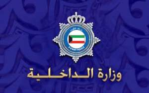moi-takes-a-series-of-immediate-measures-against-the-use-of-drones_kuwait