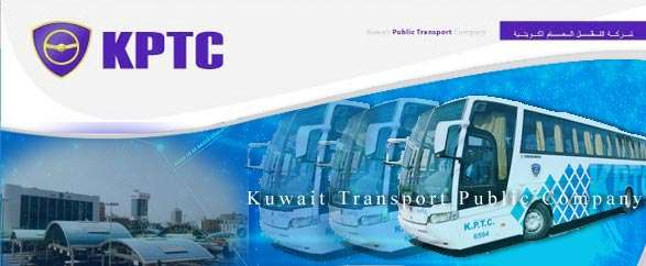 kptc-hike-ticket-price-from-kd-3-to-kd-5-to-failaka_kuwait