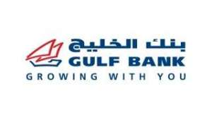 Gulf-Bank-first-in-Kuwait-to-obtain-PCI-DSS-3.1-Certification_kuwait