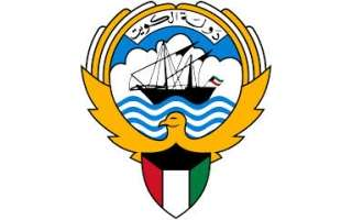 Government-Offices-Should-Respect-Worker's-Rights_kuwait
