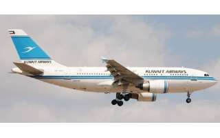 kuwait-ministry-of-finance-set-to-auction-government-vip-jets_kuwait