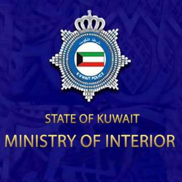 6-drug-cases-in-one-week---moi_kuwait