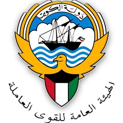 manpower-public-authority-is-ready-to-increase-fees_kuwait