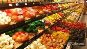 traders-in-kuwait-hike-prices-of-foodstuff-after-moci-announces-freeze_kuwait