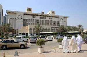 court-postponed-is-supporters-case_kuwait