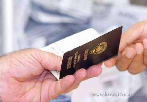 ministry-instructed-that,-check-files-of-all-those-who-obtained-citizenship-in-last-15-yrs_kuwait