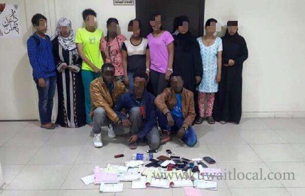 bedoon-man-arrested-for-running-a-bogus-domestic-helpers-office_kuwait