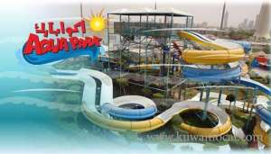 aqua-park-to-launch-latest-game-aqua-turbo-in-kuwait_kuwait