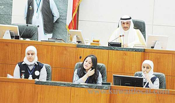 democratic-and-human-values-should-be-taught-to-children_kuwait