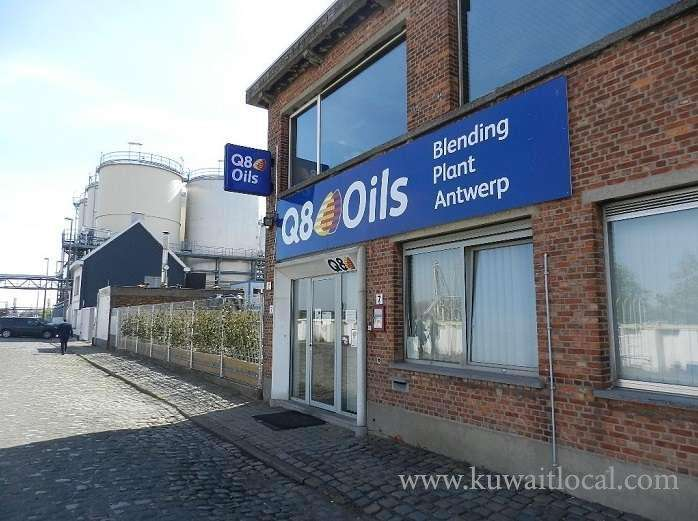Kuwait Petroleum International Opened Blending Plant In