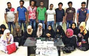 ethiopian-gang-arrested-for-running-fake-office_kuwait