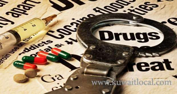 3-arrested-for-possessing-drugs_kuwait