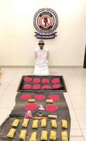 egyptian-arrested-for-selling-drugs_kuwait