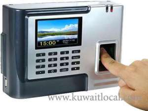 use-fingerprint-system-as-only-proof-of-attendance-during-official-working-hours---cse-board_kuwait