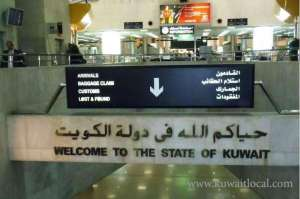 47-wanted-people-held-in-airport_kuwait