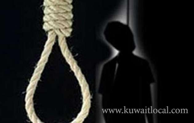 14-year-old-boy-commits-suicide_kuwait