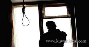 22-year-old-bedoun-commits-suicide_kuwait