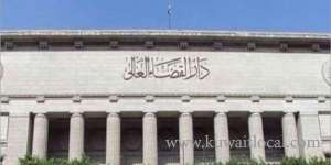 a-kuwaiti-student-facing-murder-trial-in-egypt_kuwait
