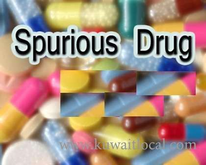 cops-arrested-a-citizen-for-trading-in-counterfeit-and-expired-drugs_kuwait