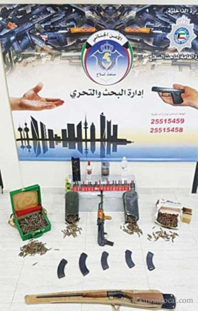 kuwaiti-arrested-for-possessing-unlicensed-weapons-and-drugs_kuwait
