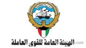 1,588-absconding-cases-solved-amicably_kuwait