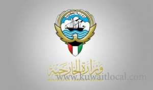 kuwait-is-not-affected-by-armed-attack-in-dhaka_kuwait