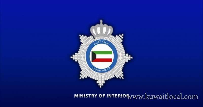 interior-ministry-denies-reports-to-deport-3-pakistanis_kuwait