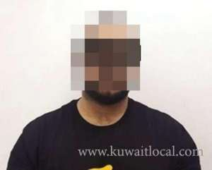 cop-arrested-for-selling-drugs_kuwait