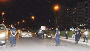 special-squad-hunt-for-illegal-weapons_kuwait