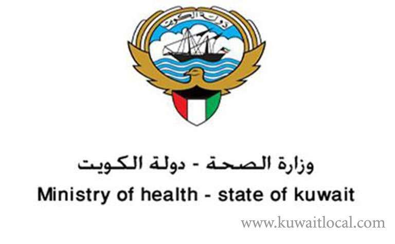 health-ministry-to-launch-a-national-program-for-prevention-of-strokes_kuwait